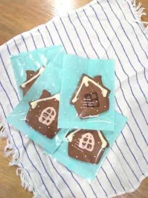 クリスマス焼き菓子 - 菓子工房カトルカールの小さな日記