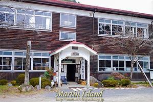 [車中泊] 渥美半島・南信州の旅より -3- ~旧木沢小学校へ~ - Martin Island ~空と森と水と~