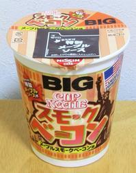 カップヌードルBIGメープルスモークベーコン味~やっぱり好きなんだよ。。 - クッタの日常