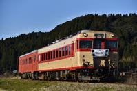 いすみ鉄道 キハ58系+キハ20系 西大原ストレート - 鉄路カレンダー