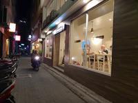 本格イタリアンレストランがマーレに誕生! - モルディブ現地情報発信ブログ 手軽に気軽に賢く旅するローカル島旅!