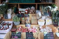 高根沢イタリア食堂 ヴェッキオトラム~新鮮野菜も販売中~ - 日々の贈り物(私の宇都宮生活)