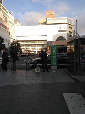 街頭演説会と納会 - 民族革新会議 公式ブログ