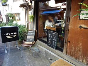 熱海へGO♪ 『CAFE KICHI』『レストラン クレール』 - おいしい日々