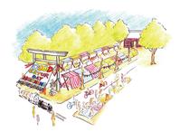 Have A Good Day Motoyawata 2/9(土)開催です - いちかわ手づくり市実行委員会        http://www.ichikawatezukuri.com/