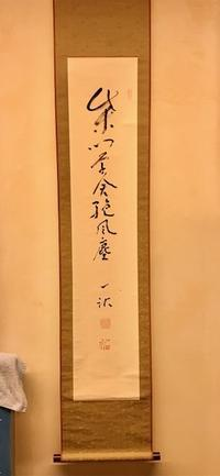 柴門草舎絶風塵 - ライブ インテリジェンス アカデミー(LIA)