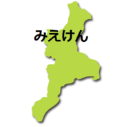師走 - 高槻・茨木の不動産物件情報:三幸住研
