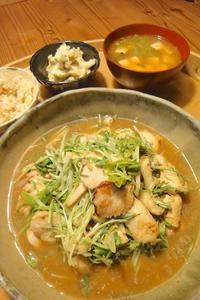 鶏と水菜のうま煮 - 週末は晴れても、雨でも