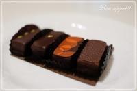 chocolaterie plein(ショコラトリー・プラン)@兵庫/芦屋 - Bon appetit!