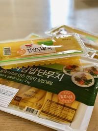明日からキムパックラス - 今日も食べようキムチっ子クラブ(料理研究家 結城奈佳の韓国料理教室)