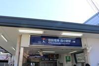 森小路商店街3(大阪市世界に羽ばたく旭区) - 新世界遺産への道~レトロ商店街を探して~