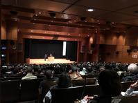 前川喜平氏講演会レポートその2 - アガパンサス日記(ダイアリー)