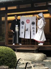 ご結婚式のウエルカム暖簾 - のれん・旗の製作 | 福岡博多の旗屋㈱ハカタフラッグ