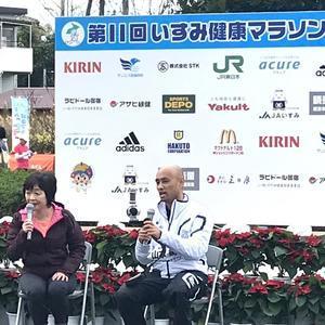 【走】増田明美さんと山本篤さん -