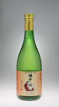 明石鯛 純米酒[明石酒類醸造] - 一路一会のぶらり、地酒日記