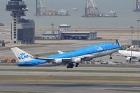 香港国際空港観景山から撮ったR/W07R離陸機⑯ - 飛行機&鉄道写真館