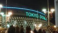 明日コン東京ドーム - 涌谷よりドリームガーデン彩英花だより