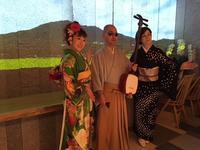 東京新聞 - 津軽三味線演奏家 踊正太郎オフィシャルブログ