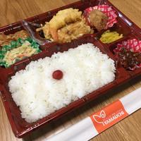ヤマウチ食品 - handmade atelier uta