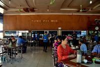 マンダレー旅行記ミャンマーの麺料理ってどんなの? - 明日はハレルヤ
