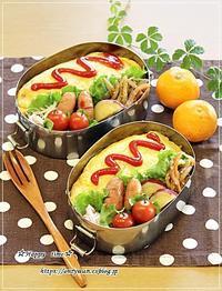 オムライス弁当とパン焼き・バゲット♪ - ☆Happy time☆