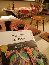 新刊・キルトジャパン - eri-quilt日記3