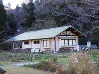 もちつき準備 - 千葉県いすみ環境と文化のさとセンター
