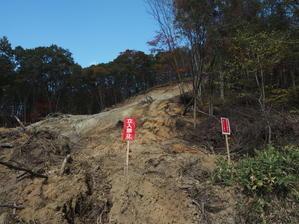 2018.10.20 穂別の地震被害 -
