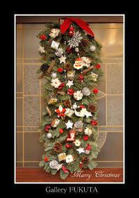 【クリスマスのおくりもの展】無事に終了いたしました^^ - Via~オリジナル革バッグ&雑貨~   目に飛び込んだ瞬間【輝き出す瞳】    手にした瞬間【伝わる心地良さ∴思わずみんなに自慢したくなるトキメキの Via のBagたち。
