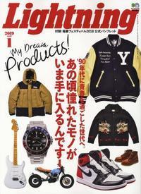 寒い!!冬到来すねー!! - CRIMIEやfuct等のストリートファッション通販|thugrise|ブログ