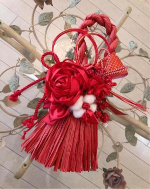 NewYearTasselWreath 赤!! - Atelier Ribbon Style*Ribbon Lei Making*