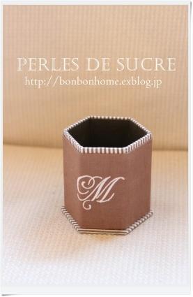 自宅レッスン ペンスタンド 額装仕立ての壁掛け時計 ミロワー - Perles de sucre