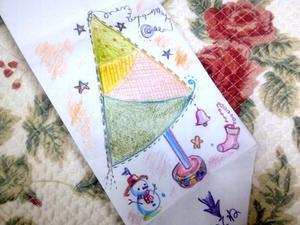 ☆お絵描きしてプレゼント、開いてうふふ☆ - ガジャのねーさんの  空をみあげて☆ Hazle cucu ☆