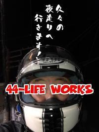 久々の夜走りです - 44-LifeWorks