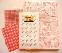なつかし柄の包装紙たち - ダリア日記帳