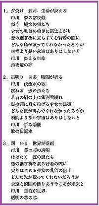 少女のからだの一部を富士山にだぶらせる市川市讃歌 - FEM-NEWS