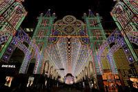 神戸ルミナリエ鎮魂の灯り - ちょっとそこまで