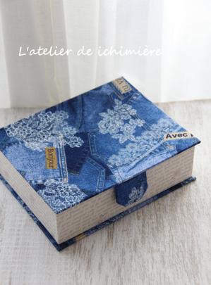BOOKスタイル・ペンスタンド <Dec.12> - ichimiereカルトナージュと手づくりの時間