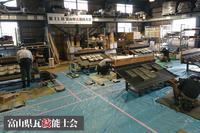平成30年第11回富山県瓦競技大会結果発表 - 富山県瓦技能士会
