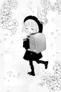桜の花の紅茶王子第51話-1 - 山田南平Blog