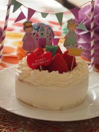 手作りケーキでおめでとう!! - あったかほっこり美味しいおうち時間のご提案