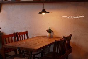 カフェでハプニング♪ - azumiの夢まど