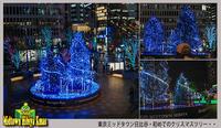 「2018Xmas」東京ミッドタウン日比谷・はじめてのXmasツリー・・ - デジカメ散歩写真