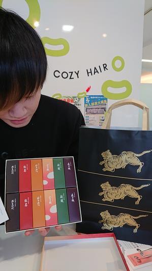 とらや - COZY COZY HAIR のコジコジな部屋