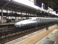 新大阪駅にてひかりレールスター&みずほ・さくら&今はなき500系エヴァ - 子どもと暮らしと鉄道と