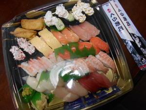 眼科の帰りは、くら寿司でランチ - 小町の日々の暮らし
