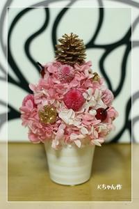 ミニツリー* アレンジレッスン - Flower letters