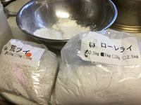 グルテンフリーのお好み焼き - 種と仕掛け de パン作り      heizelpanヘイゼルパン bread & beyond