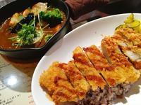 箱根かれー心と、coco-Hakone - パンによるパンのための