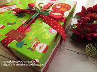 クリスマスのお菓子ラッピング - nanako*sweets-cafe♪